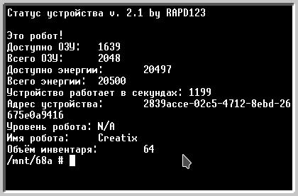 statusbot.png.e2552b335eb2078818e26e12c8a6e2c5.png